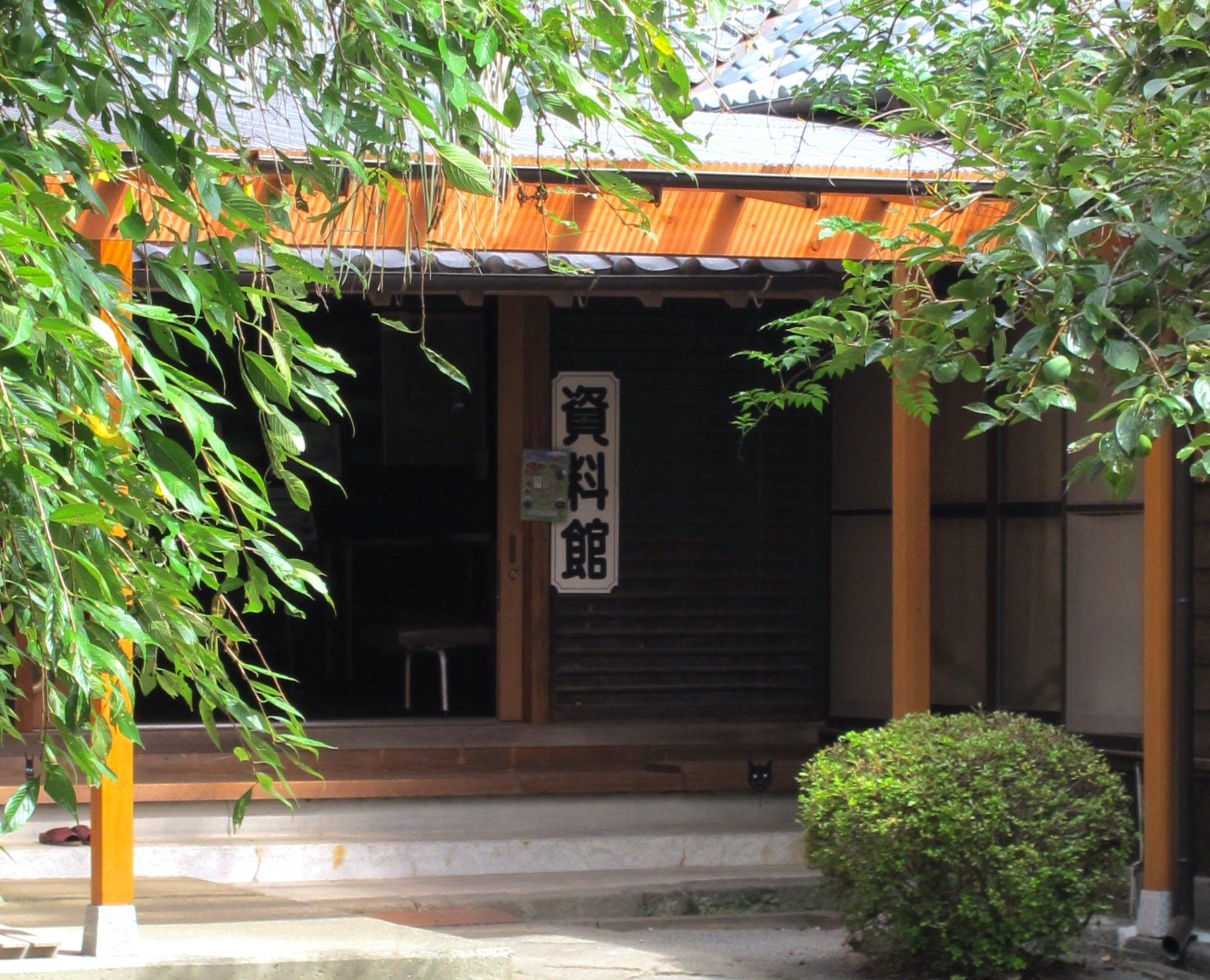 常盤歴史資料館(本光寺)
