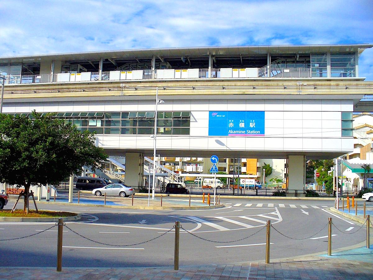 ゆいレール赤嶺駅