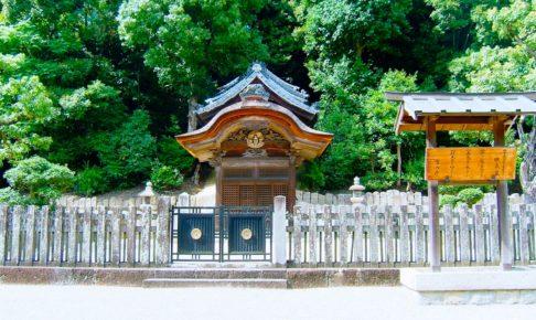 叡福寺北古墳