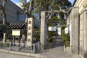 安居神社(安居天満宮)
