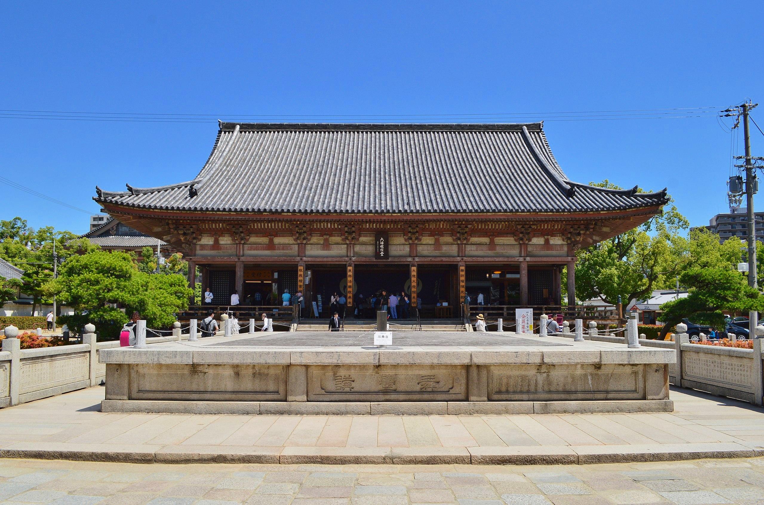 四天王寺・石舞台
