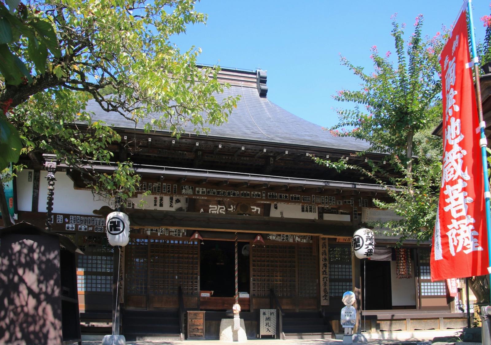 卜雲寺・萩野堂(秩父三十四所観音霊場・札所6番)