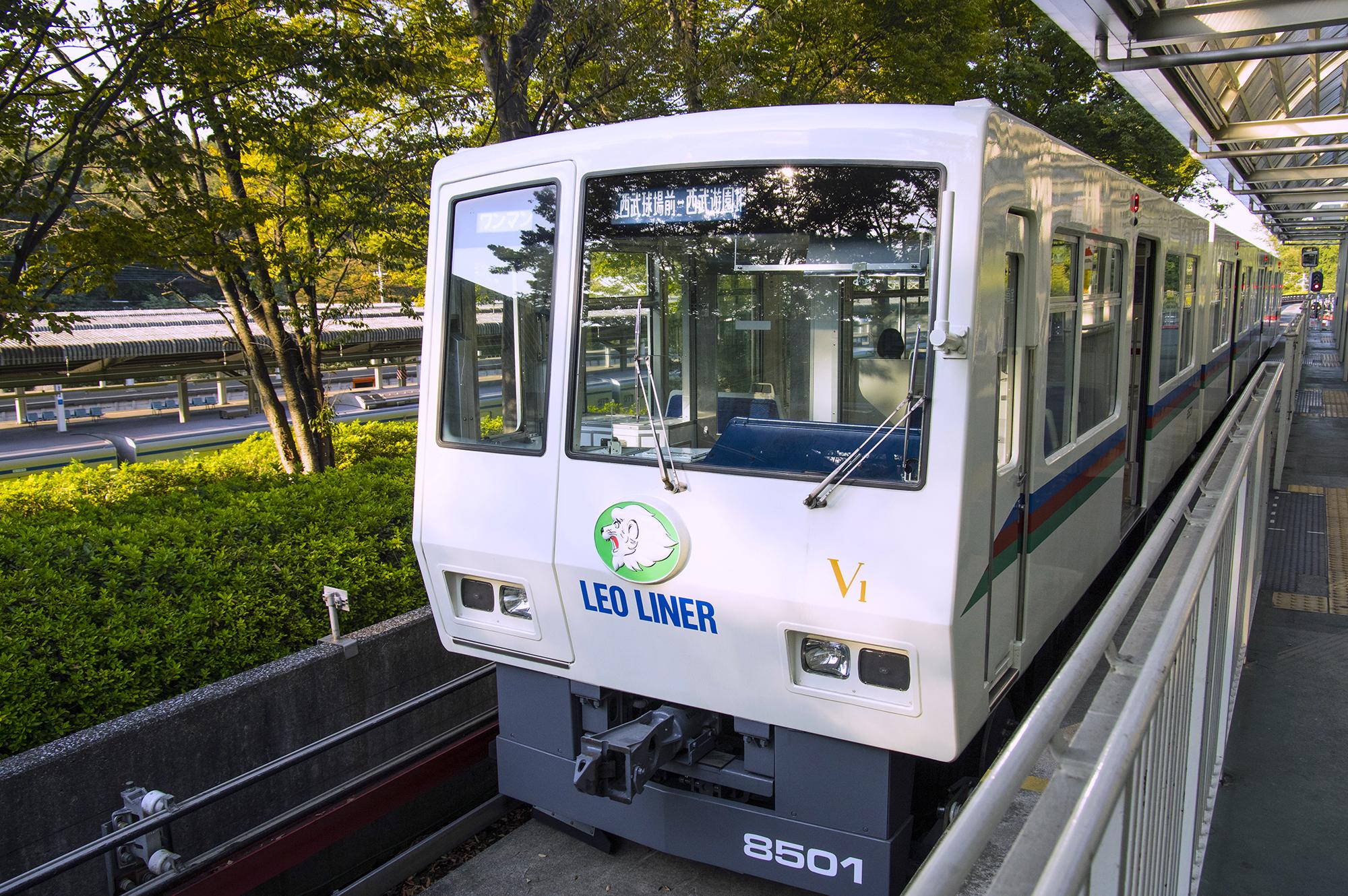 レオライナー(西武山口線)