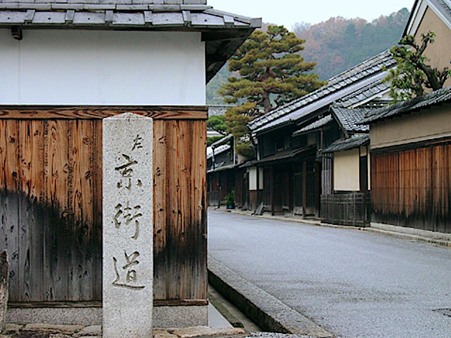 京街道標石