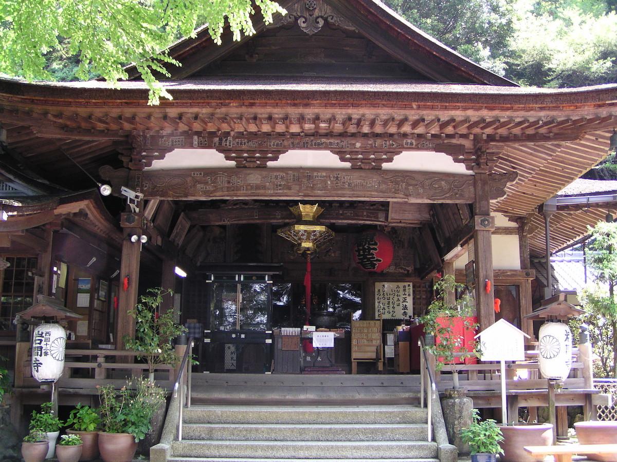 正法寺(岩間寺)