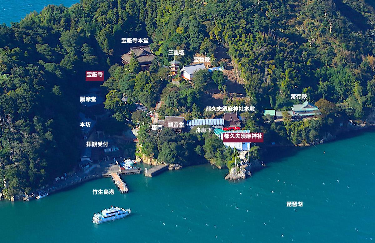 竹生島 空撮 Photo Map