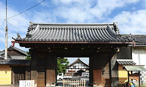 大通寺台所門