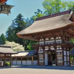 沙沙貴神社