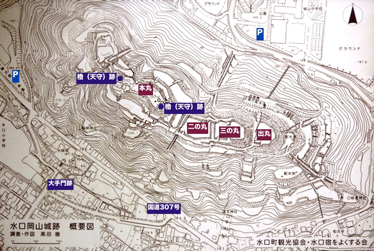 水口岡山城跡