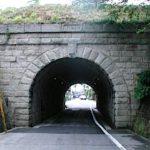 由良谷川隧道