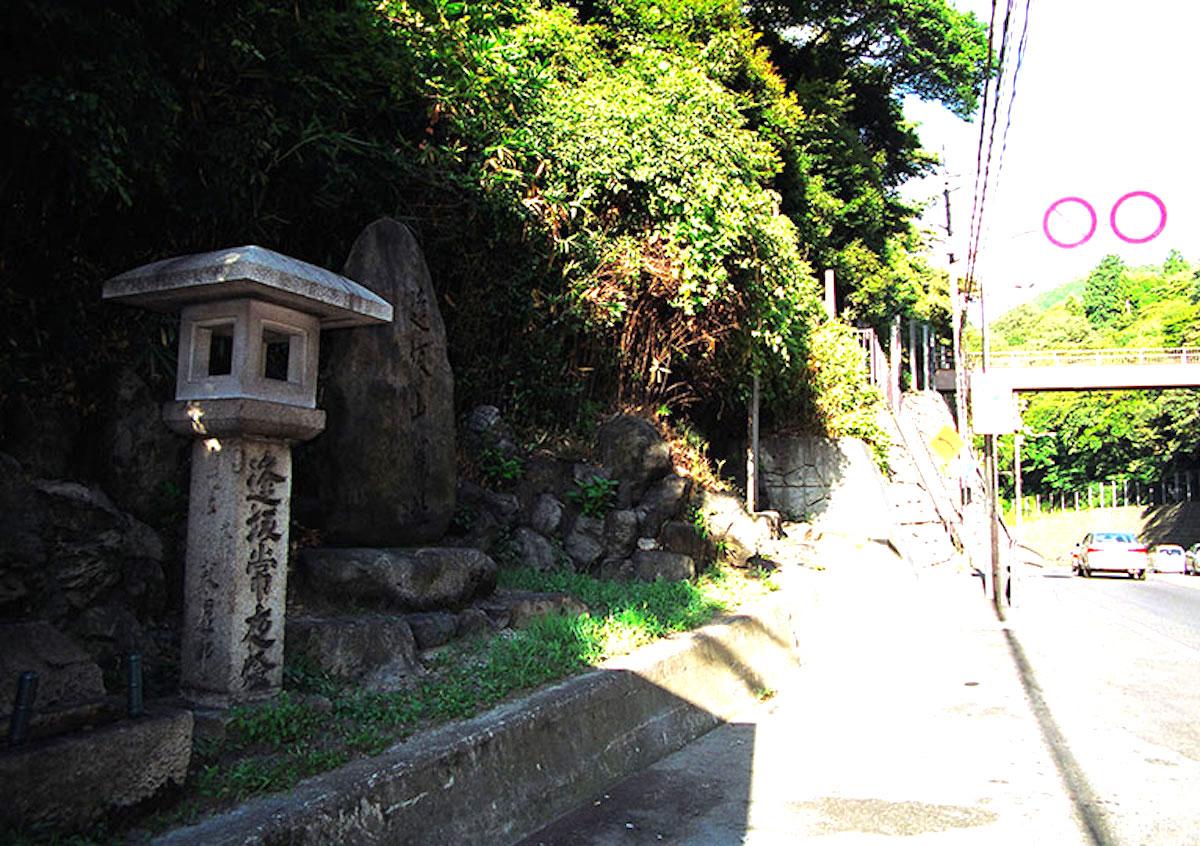 逢坂の関記念公園