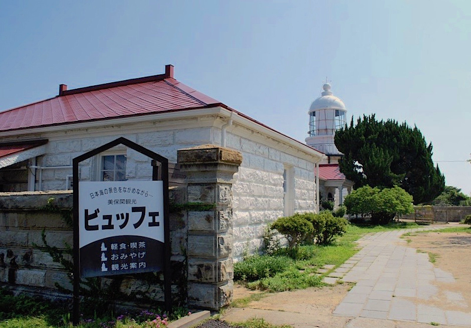 美保関灯台ビュッフェ
