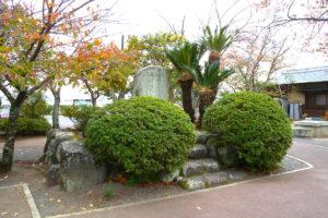 蛭ヶ小島(蛭ヶ島公園)