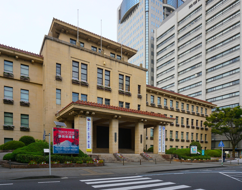 静岡県庁舎本館