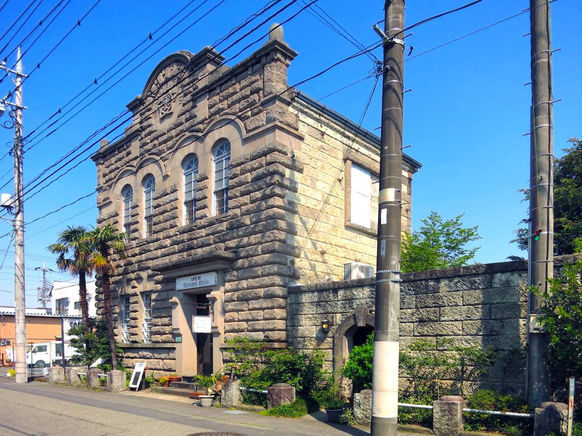 高木会館(旧黒磯銀行本店)