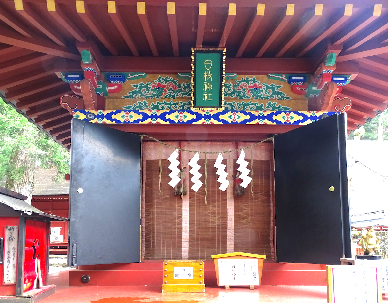 日光二荒山神社・日枝神社