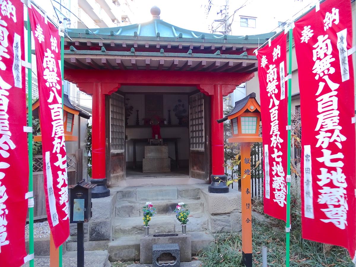 八百屋お七墓(円乗寺)