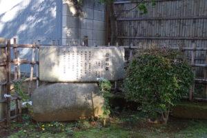 『新宿の女』歌碑