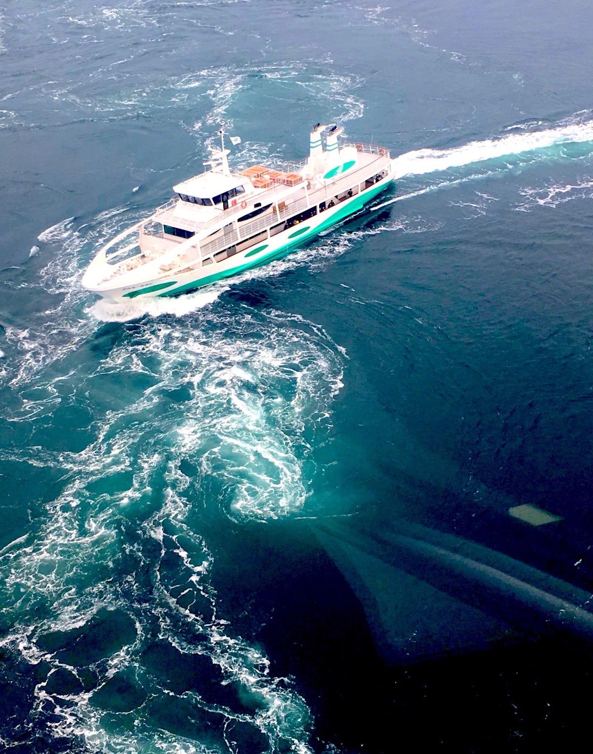大型観潮船「わんだーなると」