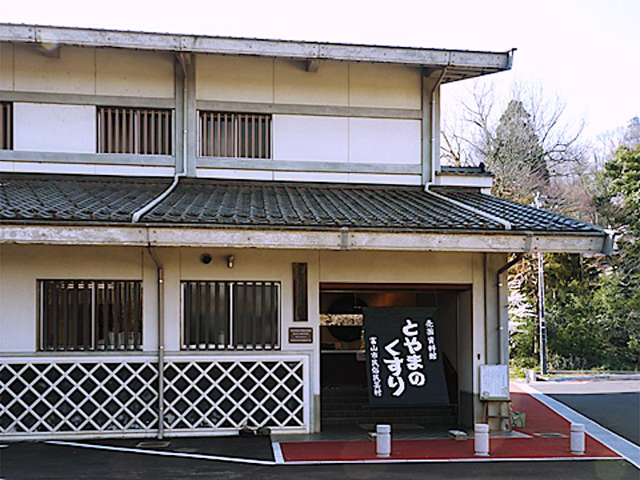 富山市民俗民芸村売薬資料館