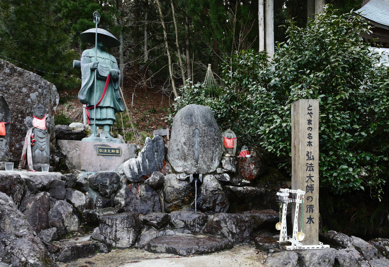 弘法大師の清水(護摩堂)