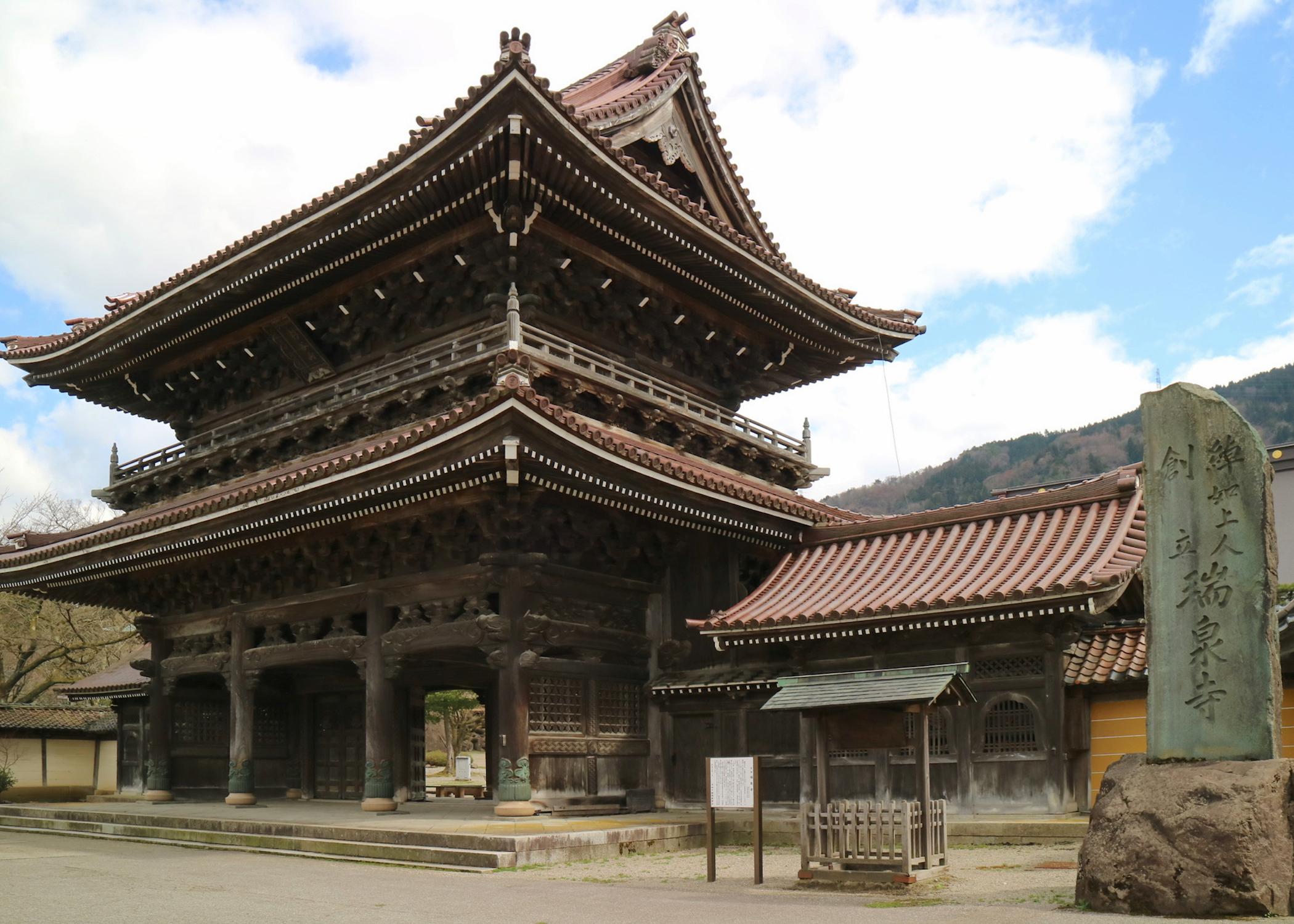 「瑞泉寺」の画像検索結果