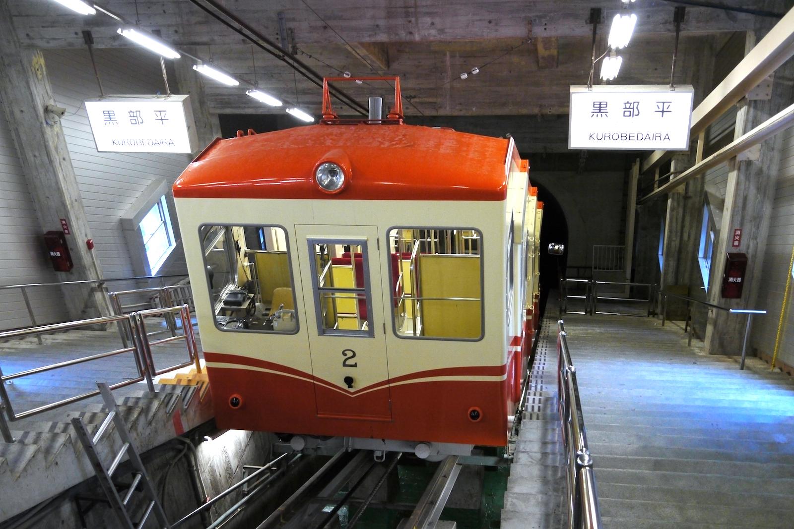 黒部ケーブルカー(黒部平駅)