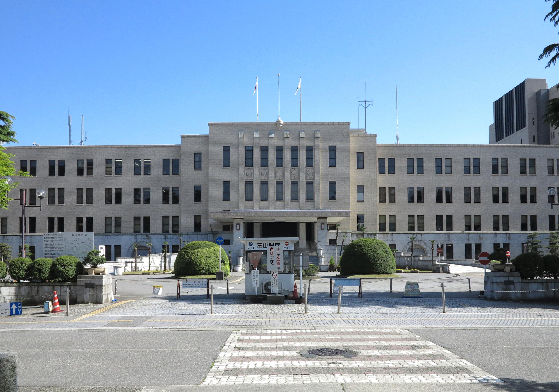 富山県庁舎本館