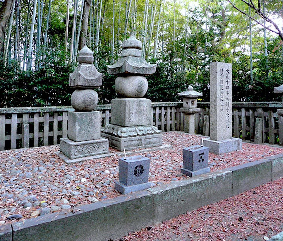 萩藩主毛利家墓所(旧天樹院墓所)