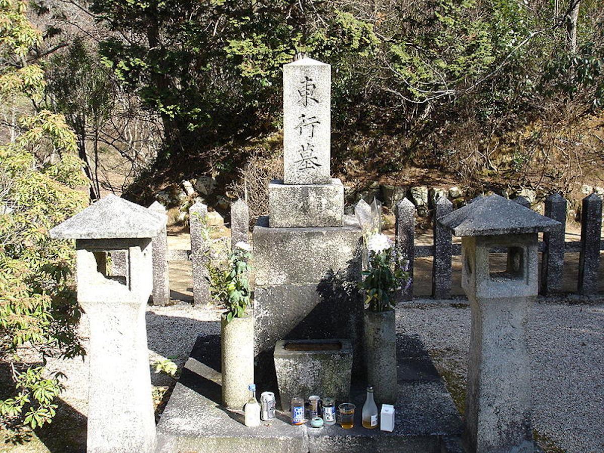 東行庵(高杉晋作墓所)