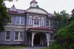 山形県立博物館教育資料館