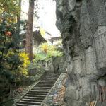 立石寺・弥陀洞