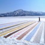 雪晒し(中田屋織物)