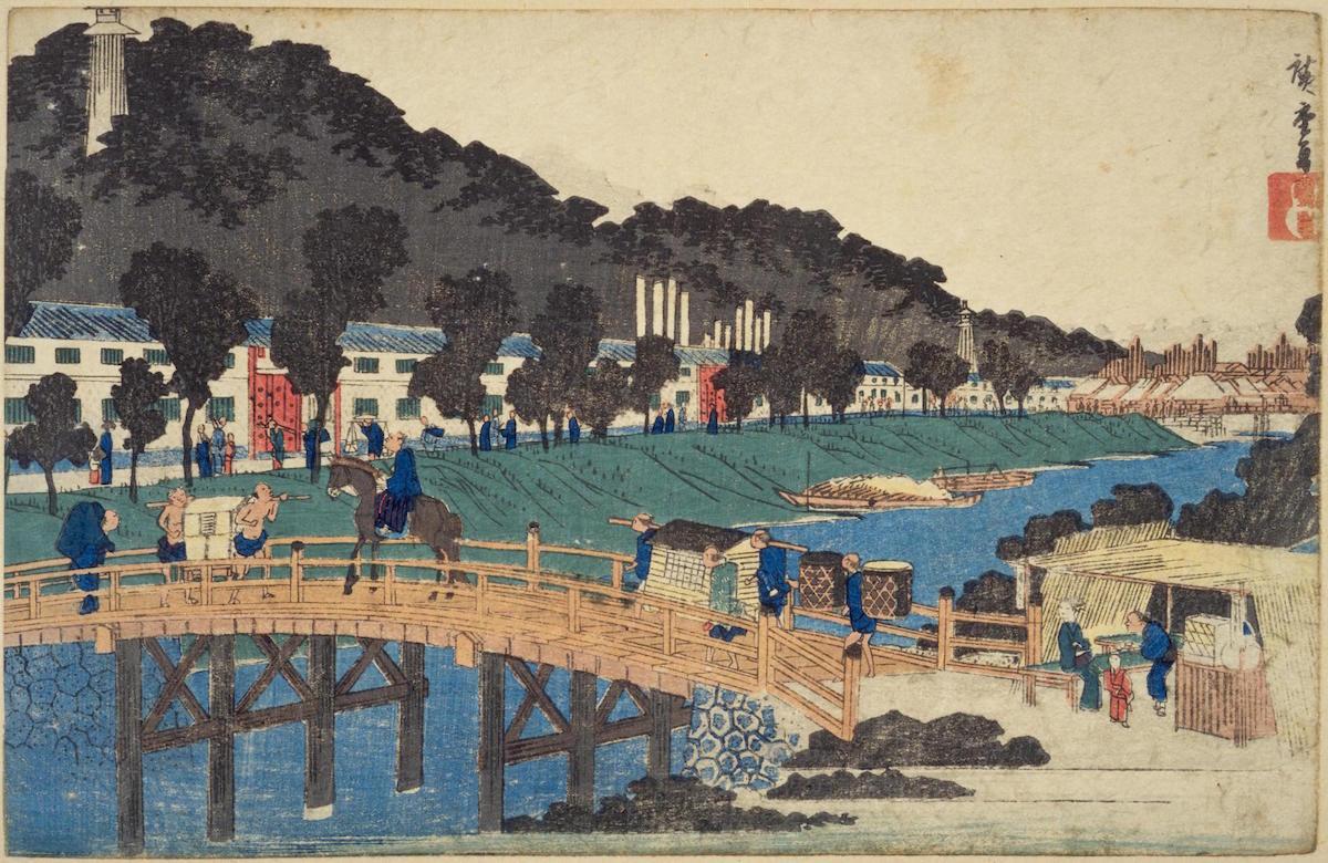 広重『江戸自慢三十六興 赤はね火之見』。赤羽橋を渡ると久留米藩上屋敷が