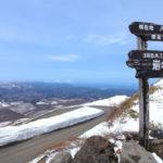 津軽岩木スカイライン 雪の回廊