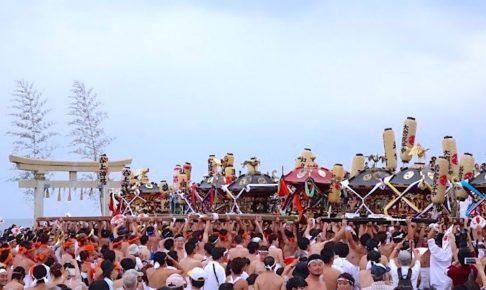 上総十二社祭り