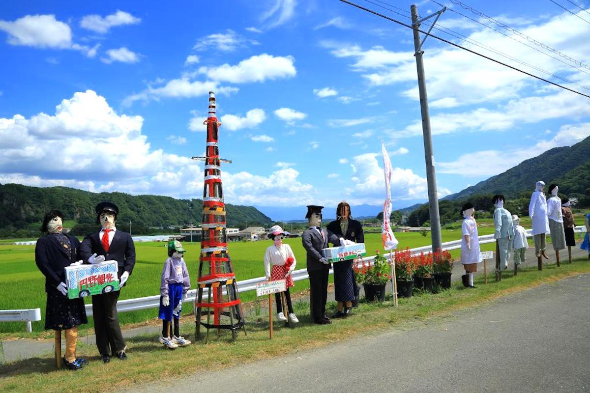 円野町かかし祭り