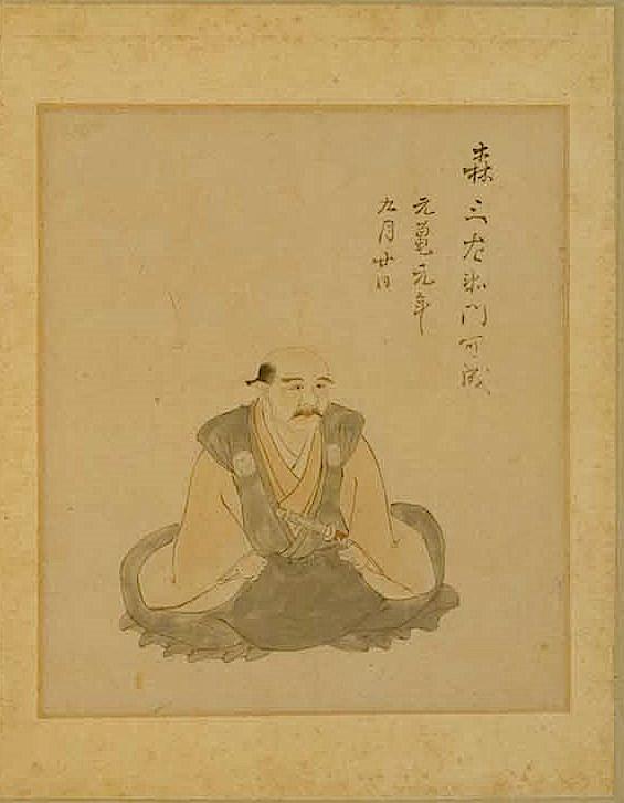 moriyoshinari