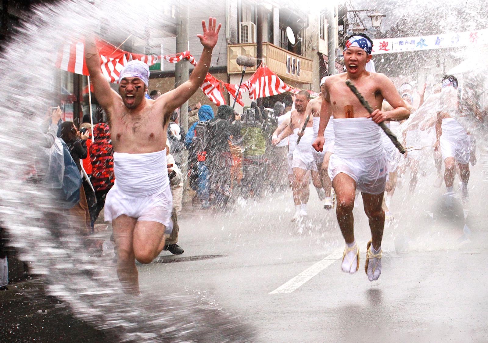 大東大原水かけ祭り