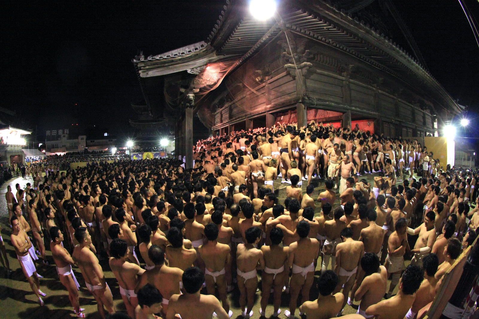 西大寺『会陽』