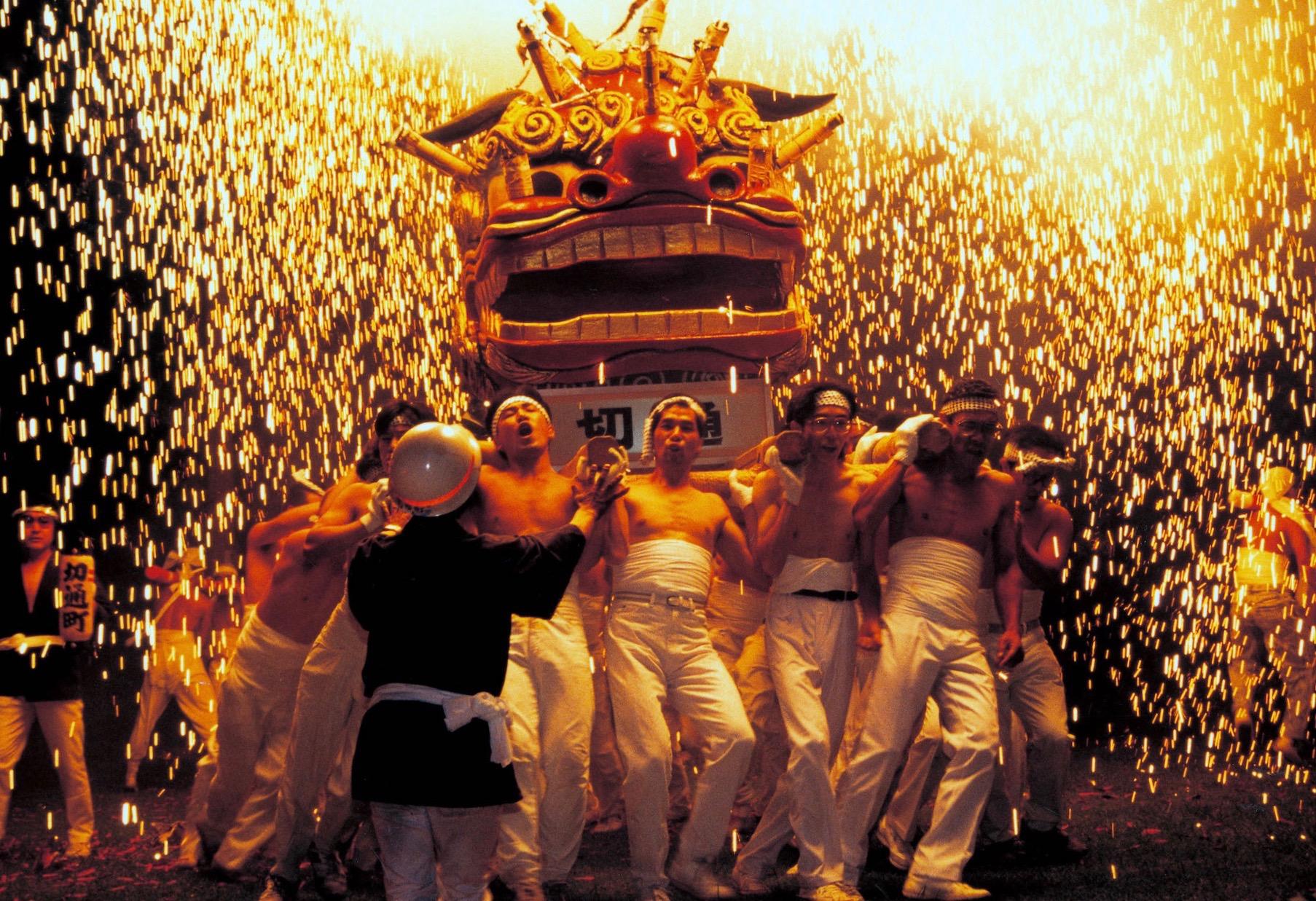 手力雄神社『手力の火祭』