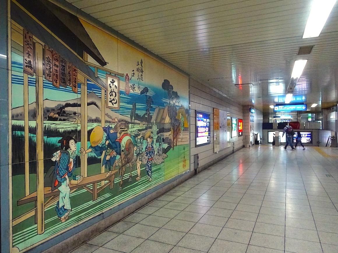 戸塚駅コンコース