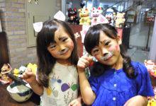 第24回来る福招き猫まつりin瀬戸|瀬戸市|2019