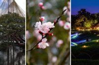【知られざるニッポン vol.24】日本三名園に隠された「意外な事実」