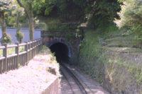 旧別子鉱山鉄道端出場隧道(中尾トンネル)