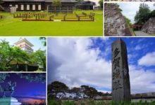 日本100名城 東北10城