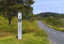 東山魁夷『道』の碑