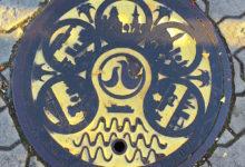 【マンホールで知る町自慢】No.010 名古屋市(「世界デザイン博覧会」)