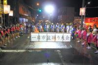 一日市盆踊り|八郎潟町
