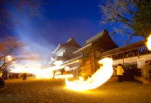 阿蘇神社『火振り神事』|2019|阿蘇市